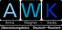 Бюро переводов AWK Logo